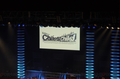 chaoschild_01_cs1w1_720x478