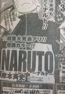 Naruto imp